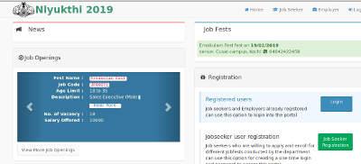 Niyukthi Job fair 2019 - registration
