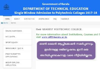 Polytechnic diploma trial allotment result