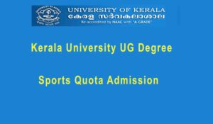 Kerala University Sports Quota Admission 2019
