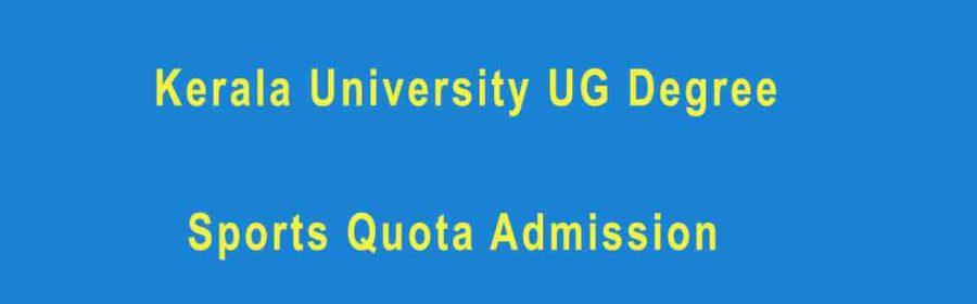 Kerala University Sports Quota Admission 2019