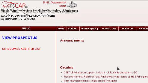 plus one admission 2019 hscap registration