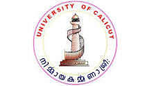 Calicut University Degree trial allotment result 2017