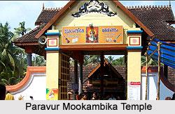 Paravur-Mookambika-Temple-paravur