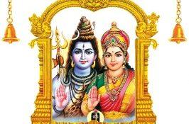 thiruvairanikulam-temple
