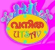 Vanitha Utsav Expo Kochi