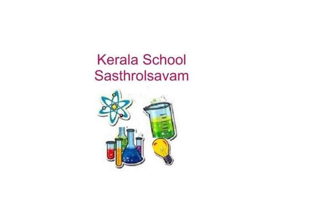 School Sasthrolsavam result - Sasthramela