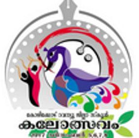 Kozhikode District Kalolsavam Results
