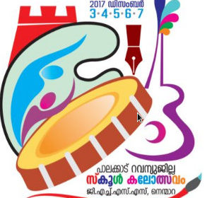 Palakkad district Kalolsavam result