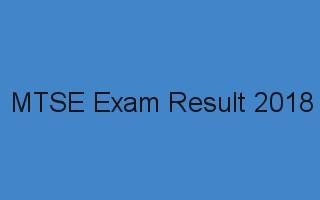MTSE Result 2018