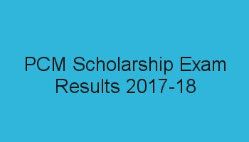 PCM Scholarship Results
