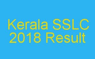 SSLC Result