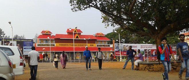 Thrissur Pooram exhibition