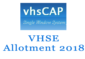 VHSCAP VHSE Supplementary Allotment