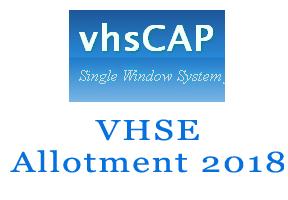 VHSCAP VHSE Supplementary Allotment