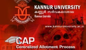 kannur-universiy-allotment