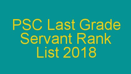 PSC LGS Rank List 2018