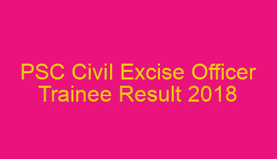 Civil Excise Officer Shortlist 2018