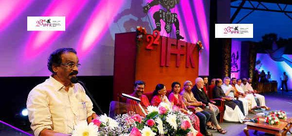 iffk 2018 - 23rd International Film Festival of Kerala
