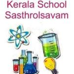 State School Sasthrolsavam Result 2018-19