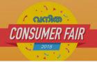 Vanitha Consumer fair Kochi 2018