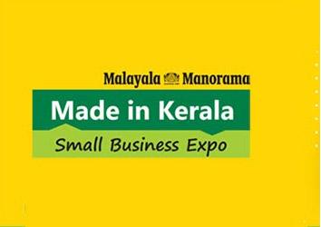 Made in Kerala Expo 2019