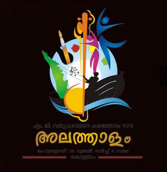 MG University Kalolsavam 2019 Result