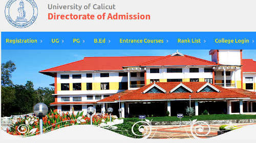 Calicut University MBA Admission 2019 cuonline application