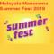 summer-fest-2019