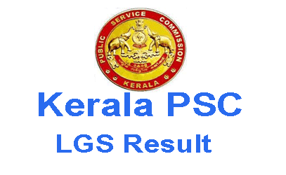 PSC LGS Result 2019