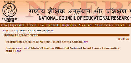 NTSE Result 2018-19 - National Talent Exam result