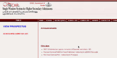Plus One Admission 2019 HSCAP Application