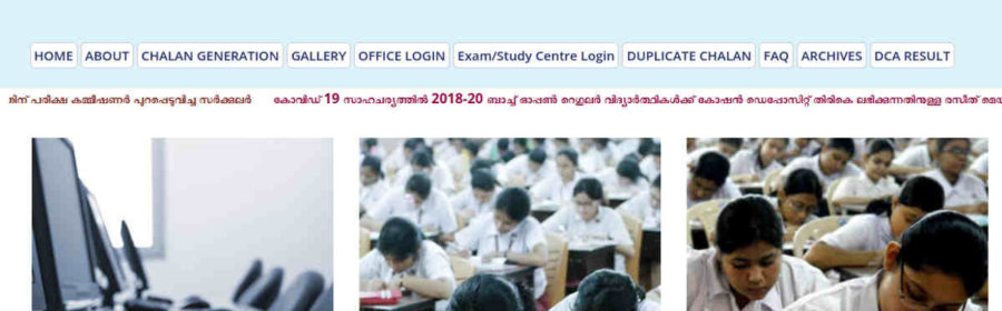 Scole Kerala Open School Admission Registration - Plus One and Plus Two