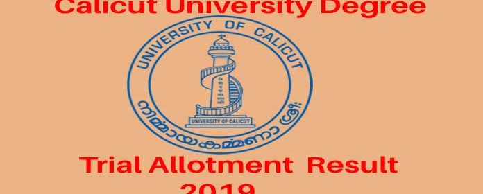 Calicut UniversityDegree First Allotment Result 2019