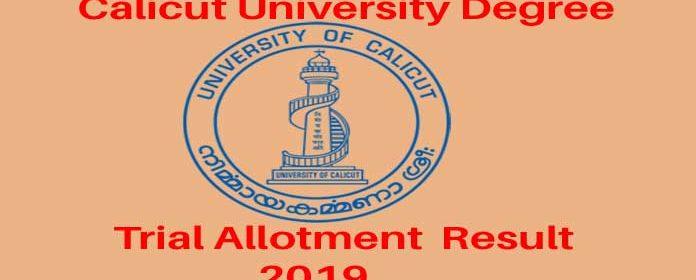 Calicut UniversityDegree First Allotment Result 2019