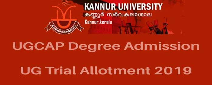 Kannur University Trial Allotment