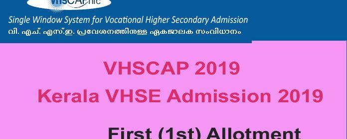 VHSCAP 1st allotment 2019