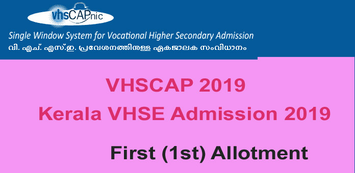VHSCAP 1st allotment 2019