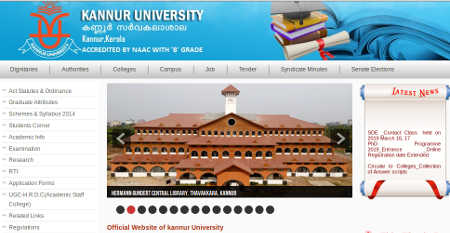 Kannur University Degree First Allotment Result 2019