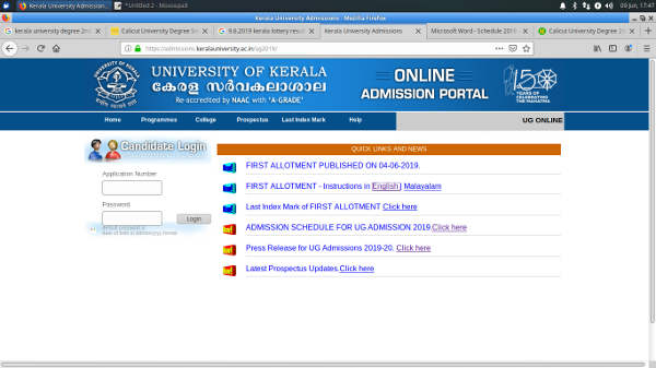 Kerala University Degree Second Allotment Result 2019