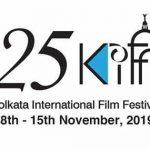 Kolkata Film Festival