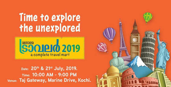 Manorama Traveller expo 2019 - Travel Mart Kochi