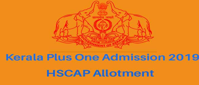 Plus One Third Supplementary Allotment HSCAP Result