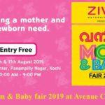 Vanitha Mom & Baby fair 2019 at Kochi