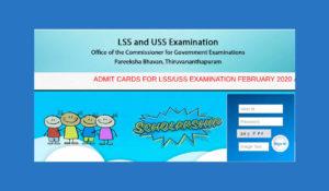 LSS/ USS Exam result 2020 - keralapareekshabhavan