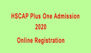 HSCAP Plus One Admission 2020