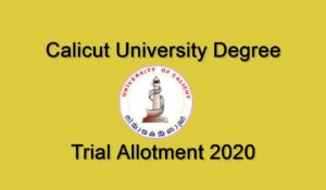 Calicut University Degree Trial Allotment Result 2020