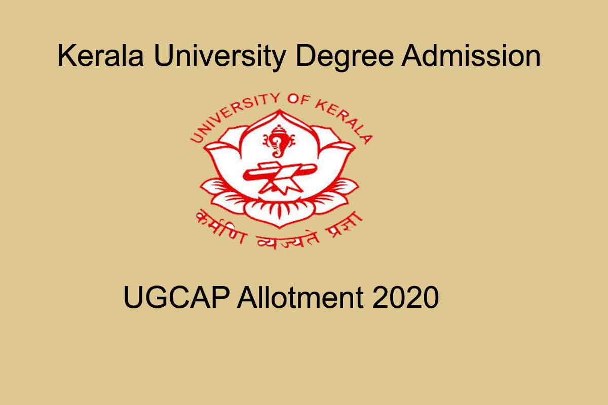 KU Degree Allotment 2020