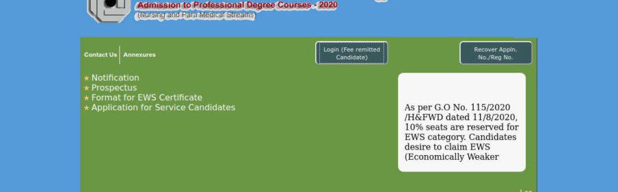 LBS Paramedical / BSc Nursing Rank List 2020
