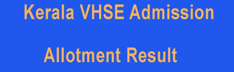 VHSE Admission 2020