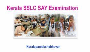 Pareekshabhavan-sslc-say